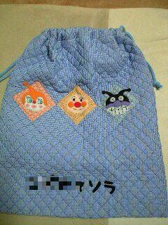 パジャマ袋