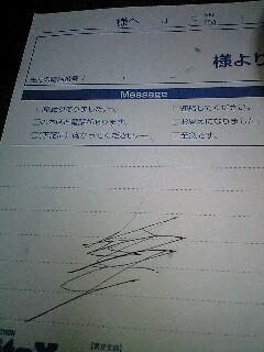 蒼空のサイン