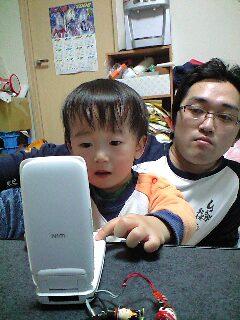 パパの携帯
