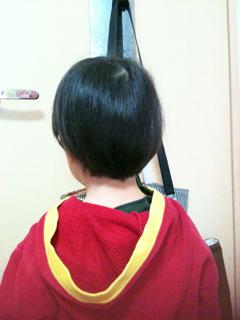 髪切りと温泉